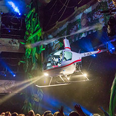 Flying Helicopter theatre special effects